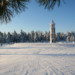 The Bellman Carillon Tower in the Winter from a Distance thumbnail